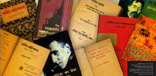 Theatre Books and Journals archived at Natarang Pratishthan